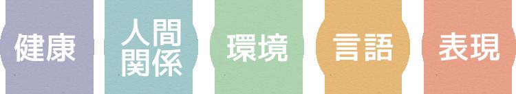 p02_img03-02