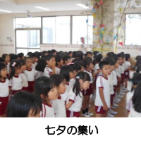 nagisa_nenshou_tanabata_1
