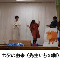 nagisa_nenshou_tanabata_2