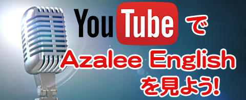 Azalee English YouTube
